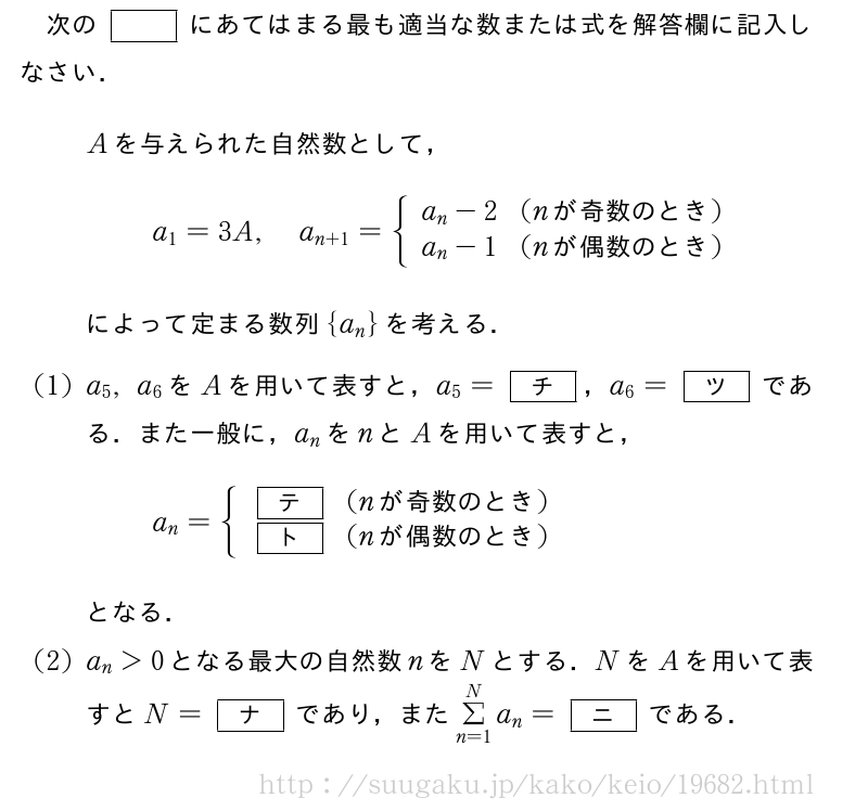 大学 看護 医療 慶應 学部 義塾